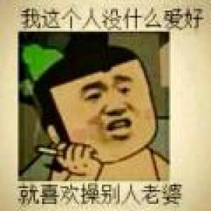 #吐槽曝料##幽默搞笑视频##我要上热门#西北风的搞笑图片图片