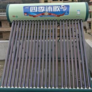 家电太阳能净水器