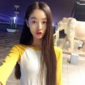 Yu Mei I love you