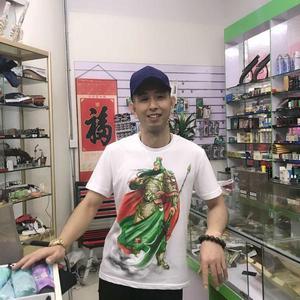 冯永全(百康贸易)