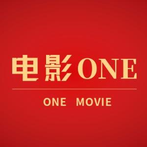 电影ONE