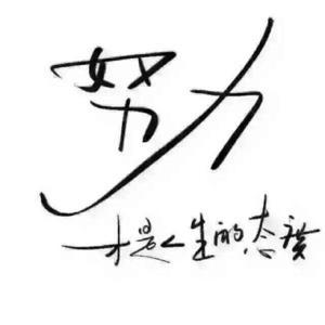 A王亚峰13203958111