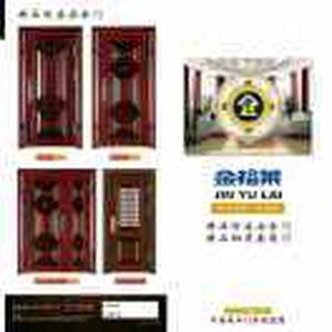 AAA金裕莱门窗:名阳钢质门(张强)