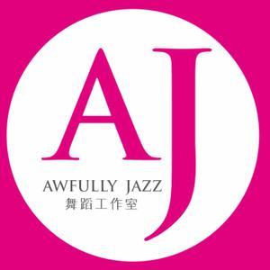 桐乡AJ舞蹈工作室