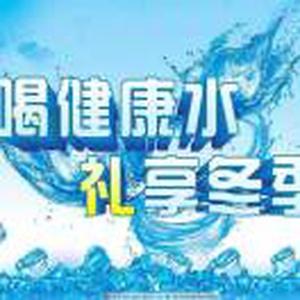 净水设备℡₁₆₆₇₃₉₈₂₃₄₅