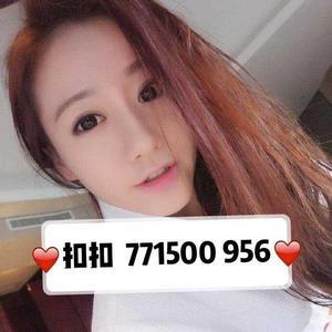 QQ 1376607807