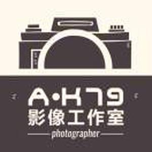A.K79影像工作室