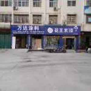 南阳江石商贸有限公司13733117474