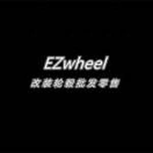 卖轮毂的桂先生