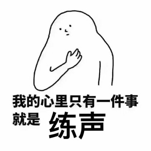 YuYuSunI_