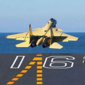 AIRCRAFT  ¤  AND ¤  CARRIER
