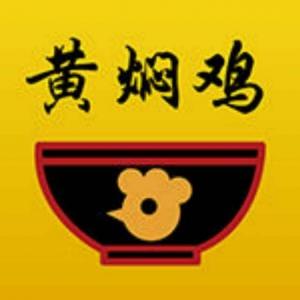 闻记黄焖鸡米饭