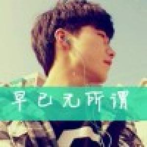 ︶ Koreyoshi °