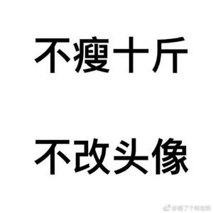 T_T易烊千玺小迷妹