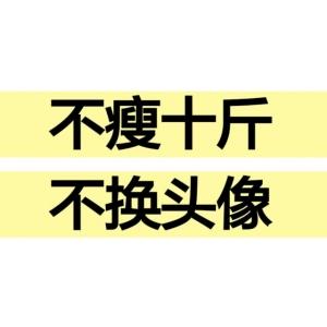 Eason.Wang.