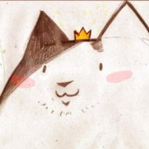 王子啊王子