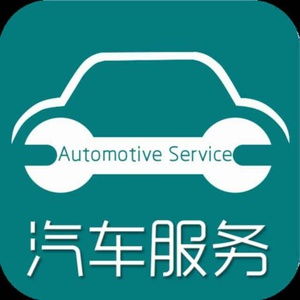 轩昊汽车维修服务13761331686