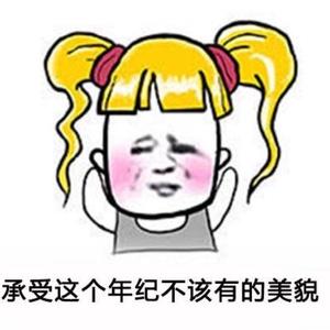 抹茶红豆HCY