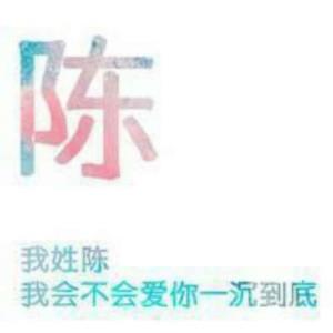  徽铺 椒麻鸡  18915185300