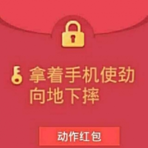 Gold Leiyang