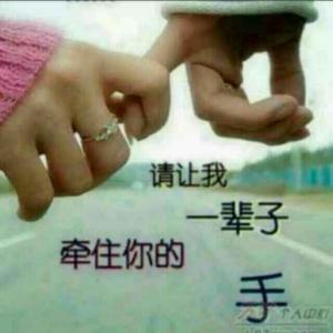 我的快乐就是想你