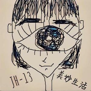 JH-13