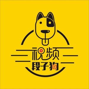 视频段子狗