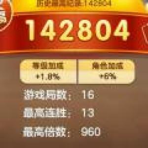 迅雷用户584442698