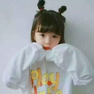 miss _U