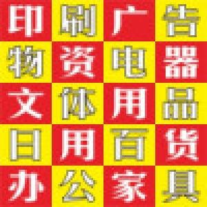 宏鑫、宏文广告①