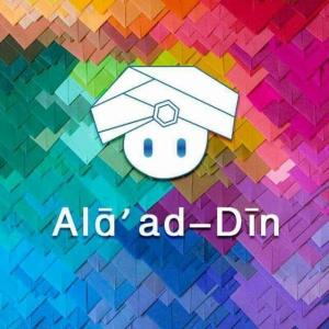 Alā' ad-Dīn -☀️唐山1