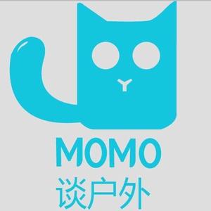 momo谈户外