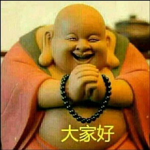 佛祖?祝福