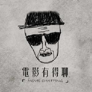 电影有得聊