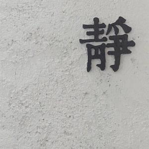 董辰-DC