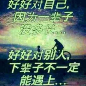 窦ANZHONG