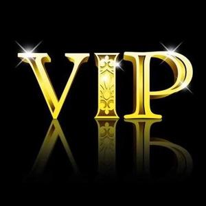 超级VIP用户