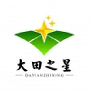 山西新核能肥业有限公司
