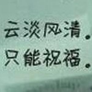 (_傲气→狂杀