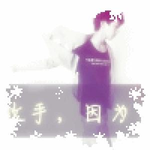 м▂_値覺灬