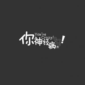 corner  me……