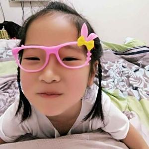 yuzexi