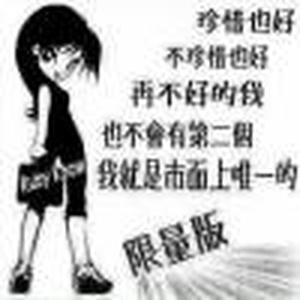 ˇ小‖×√★☆àㄨ懒橥√