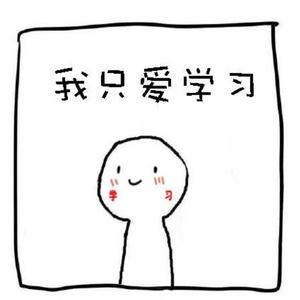 林轶Fan