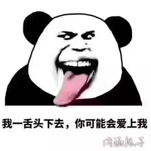 ?轻吻你的脸?\(