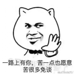 AA__四毛18890734100