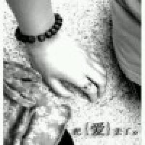 爱的转角♥