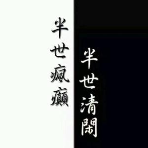 ེ 孙 歌