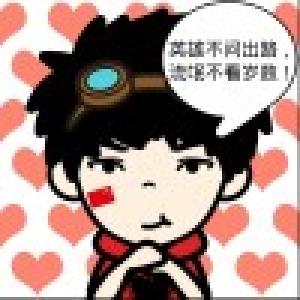 Oo花火oO
