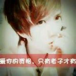 我姓李♥我信你